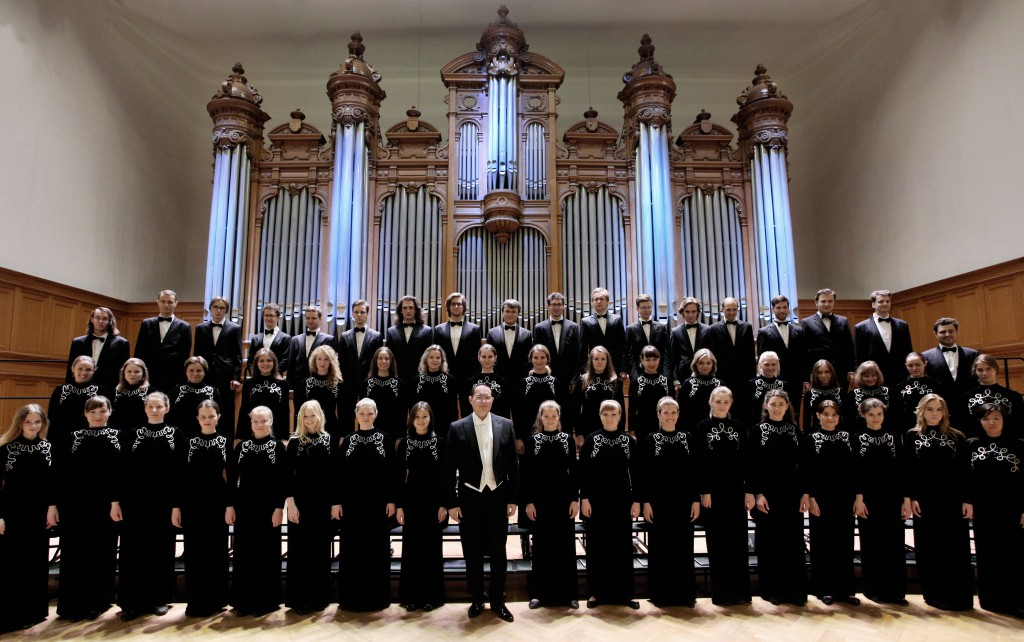 Foto Choir Conserv